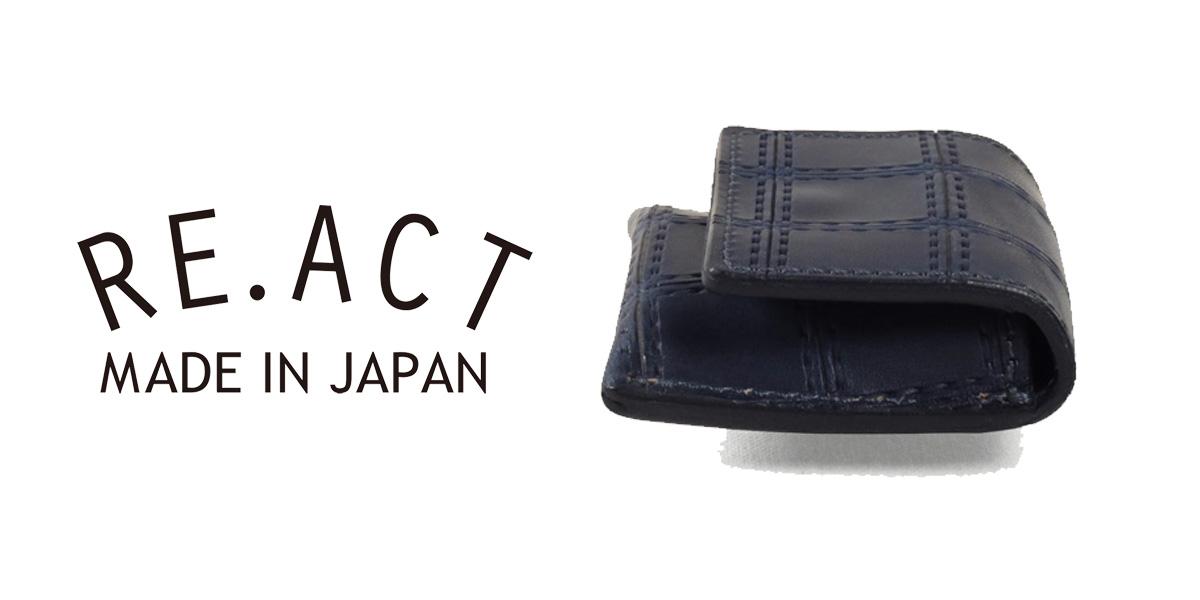 RE.ACTコインケース